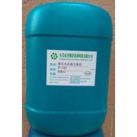 环保型循环水水池蓝藻如何去除 冷却水塔循环水杀菌灭藻剂 净彻绿藻清洗剂