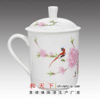 正品骨质瓷茶杯景德镇陶瓷水杯子 可以印字或LOGO 来样定做