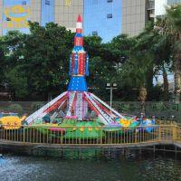 公园自控飞机生产 金元宝户外大型儿童游乐设备供应商