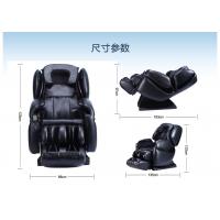 兴宁市招收代理春天印象豪华3D双轨机芯按摩椅