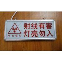 放射科警示灯 射线防护 射线有害 天驰 黑白色可选 LED灯 医疗 工业