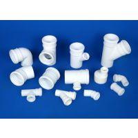 临沂塑料弯头加工塑料接头加工塑料管件加工塑料二通三通加工