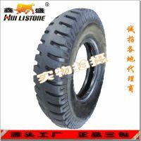 厂家直销12.00-24羊角花纹轻卡轮胎载重轮胎