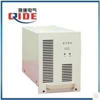 浙江直流屏厂家供应ZLY-240D10Z-2电源模块