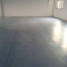 建设美好工业地坪装饰以硬化耐磨地坪收尾