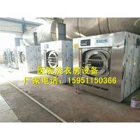 医院洗衣房设备预算-大型医院100公斤全自动洗衣机出厂价