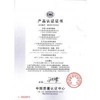 国家强制性认证产品:广州番禺电缆集团 NYJV22-4*16 耐火铠装电缆 乐光牌番电牌