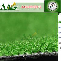 奥健仿真人造草皮 橱窗装饰假草皮地毯 苹果绿人造草皮