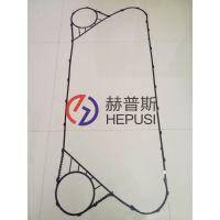 斯必克 APV J107-MGS 板式换热器密封垫 不锈钢板片