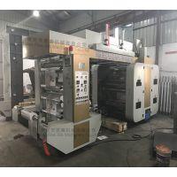 【工厂必备】诺鑫 高速柔版印刷机 4色印刷机 用途广泛环保节能