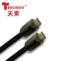 TINGSOO/天索hdmi 电视数据线3D家庭影院 游戏2.0版全铜编织网电脑投影仪高清线厂家直销