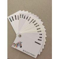 上海万印专业展会商务宣传品印刷:样本,彩页,名片等