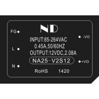 220V转12V电源模块生产厂家,AC-DC电源模块变压器价格表