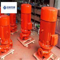 喷淋泵XBD13.5/30G-L-100-315A南阳CCCF消防泵厂家 XBD5/10-L消火栓泵