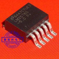 NS 原装正品 LM2576S-5.0 TO-263 电源管理IC LM2576S 5V