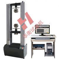 供应微机控制土工合成材料试验机(土工布强力试验机)