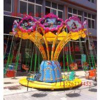 供应乐天游乐场设备儿童游乐设备迷你飞椅厂家迷你飞椅图片