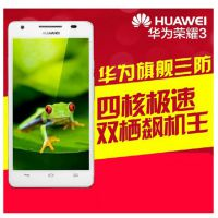 Huawei/华为HN3-U01荣耀3防水联通3g四核安卓智能手机正品