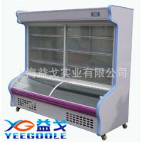 供应点菜柜,冷藏展示柜,冷藏设备,陈列柜,保鲜柜,