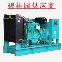 动力充足 75kw 发电机组 康明斯原厂正品 可靠耐用 终身保修