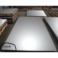 供应重庆周边304不锈钢板1.2mm多少钱 不锈钢板立即发货