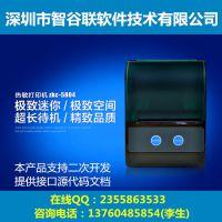 供应外卖订餐 影院小票打印机 便携式蓝牙打印机 微信平台打印机