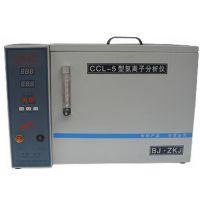 水泥检测设备厂商,CCL-5水泥氯离子分析仪|技术标准