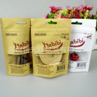 定做印刷 自封铝箔袋 牛皮纸红枣袋 五谷杂粮包装袋 货期短