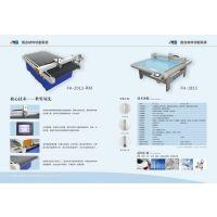 供应玻璃纤维切割机 专业切割玻璃纤维 复合材料 经纬FH系列