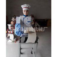 包邮刀削面机器人带遥控 奥特曼机器人刀削面机 商用卧室刀削面机
