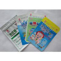 鸡西金霖彩印包装制品/定制生产膏药贴包装袋/镀铝袋
