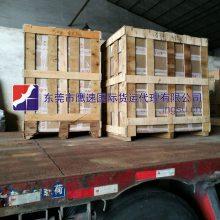员工储物柜,手机展示柜到缅甸陆运包税到门