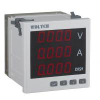 单相电流、电压、功率因数组合表WDS120-IUH