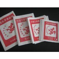 添誉包装专业定制食品包装袋 鸡柳袋