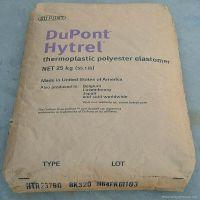 供应注塑级TPEE美国杜邦35D 高强度 TPEE 35D/45D/55D 热塑性弹性体