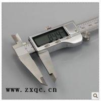 数显游标卡尺/电子数显不锈钢卡尺 0-200mm 型号:ABC1-MT1058B库号:M395121