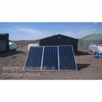 武威程浩供应武威,金昌,民乐,高台太阳能光伏发电系统,新能源,风力发电机