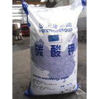 现货供应碳酸钾 工业级 彩管级 高含量 文通 碳酸钾