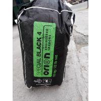 德国(赢创化学)槽法色素碳黑SB4/SB4A 德固赛进口色素炭黑