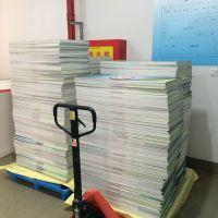 户外写真裱雪弗板供应高精度写真贴雪弗板制作 可制作异性雪弗板