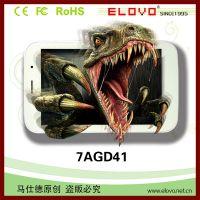 四核全志A31SCPU 双高清摄像头带联通3G通话功能裸眼3D平板厂家大量批发