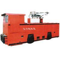供应电机车优质厂家14吨窄轨架线式工矿电机车生产厂家