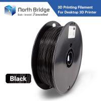 3D打印耗材3D打印机材料PLA ABS HIPS 1.75 3.0 1KG3D打印笔线丝