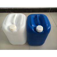 河北塑料桶价格 河北25升加厚塑料桶价格 河北专业的塑料桶生产厂家