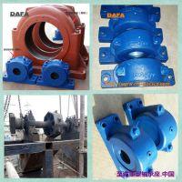 轴承座(DAFA) GZ2-200轴承座 图纸 图片 价格