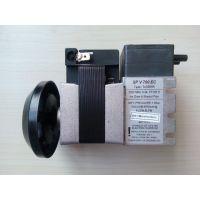 烟气检测采样泵SPV700EC