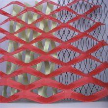 装饰钢板网 轻型钢板网 墙面菱形网