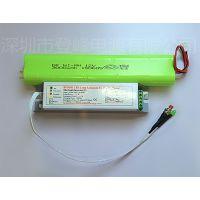 供应26WLED灯具应急电源厂家优惠促销!登峰电源品牌全自动LED应急照明电源