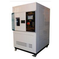 天环温度快速变化实验箱—名牌产品,江苏天环,环境试验设备制造专家