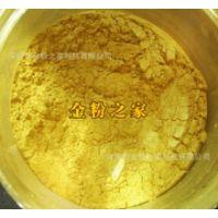 供应进口黄金粉进口金粉进口1000目黄金粉
